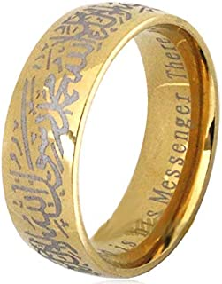 316L stainless steel with Gold plated Muslim Allah Arabic Shahada ring Messenger Gift jewelry