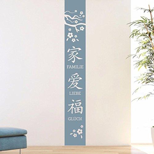 NEU tjapalo® S-pkm128 *Höhe 100cm*(klein) Wandtattoo Wandbanner Blüten Banner mit chinesischen Schriftzeichen Chinesische Zeichen für