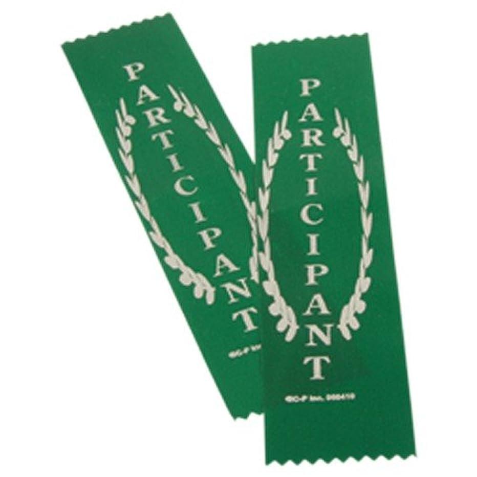 US Toy Green/Silver Poly Satin Participant Award Ribbons Building Kit (Lot of 12)