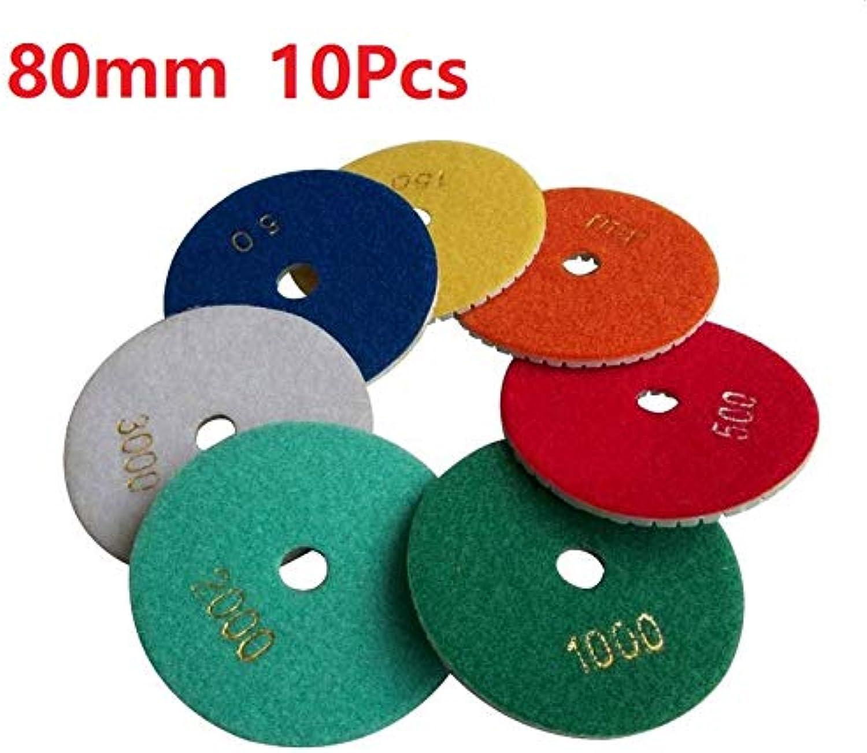 Fashion Style for Home 10 Piece Polishing Grinding Tool Countertop Flocking Stone Grinding Tablets Polishing Wheel