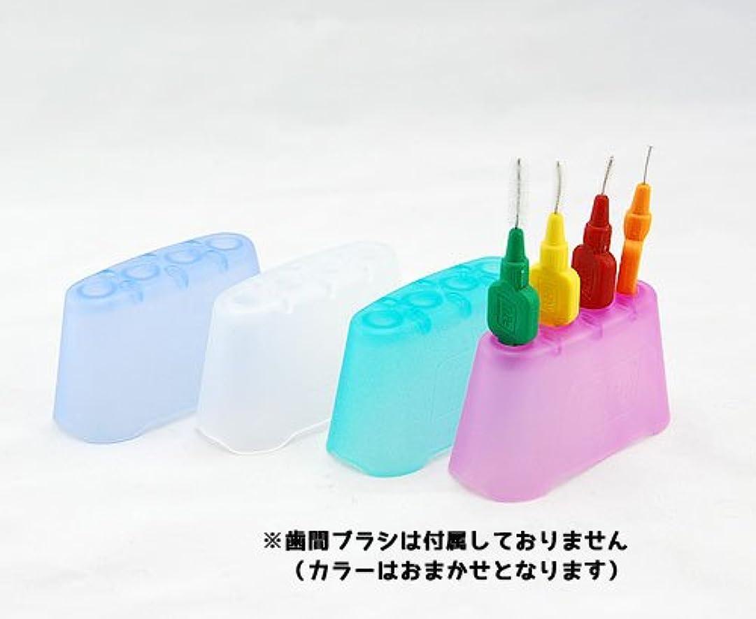 生理差別するプライバシークロスフィールド テペ洗面台用マイクロスタンド(カラーはおまかせ)