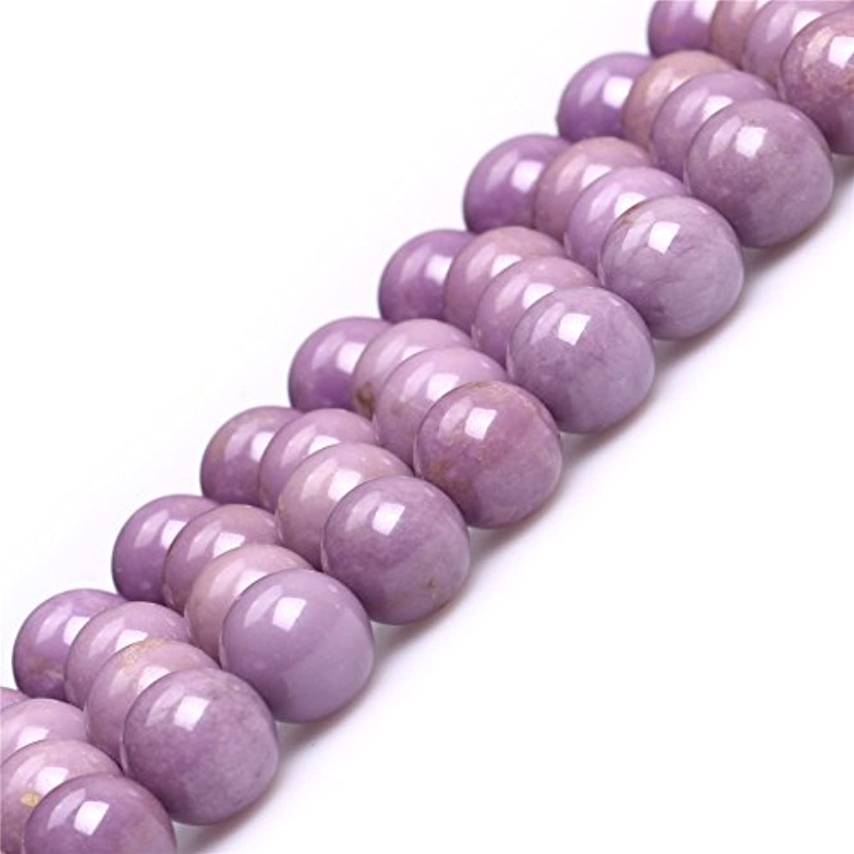 JOE FOREMAN 10mm Purple Phosphosiderite Semi Precious Gemstone Round Loose Beads for Jewelry Making DIY Handmade Craft Supplies 15
