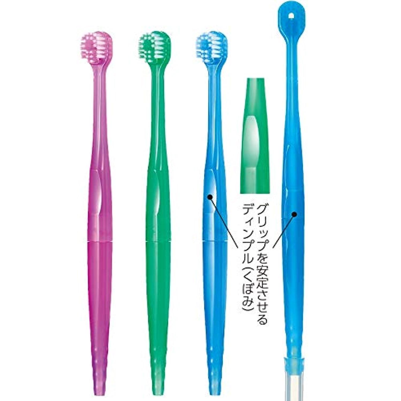 下に防水近代化Ci Qin歯ブラシ(吸引歯ブラシ) /12本