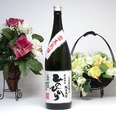 6本セット 恒松酒造 長期貯蔵限定酒 自家栽培米(常圧蒸留) 純米焼酎 ひのひかり 1800ml×6本