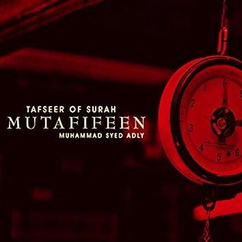 Tafseer of Surah Mutafifeen, Vol. 2