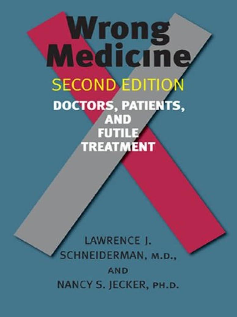 縞模様の懐疑論繊細Wrong Medicine: Doctors, Patients, and Futile Treatment (English Edition)