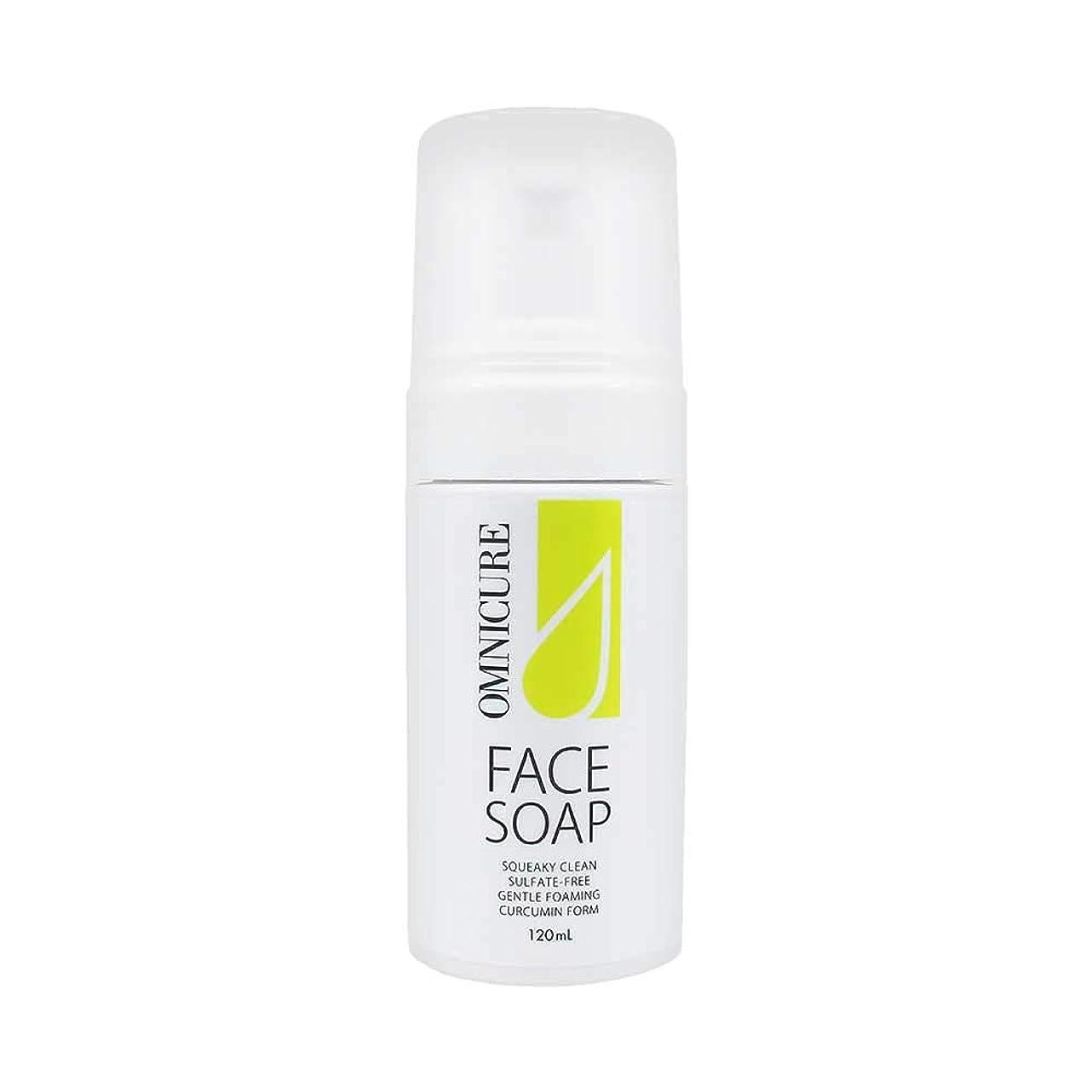 メナジェリー修士号出席オムニキュア フェイスソープ 泡洗顔 お肌の調子を整える洗顔フォーム 弱酸性 敏感肌 驚きの保湿力 乾燥肌におすすめ