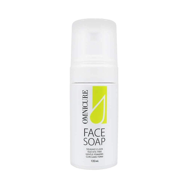 タイムリーなコイル大佐オムニキュア フェイスソープ 泡洗顔 お肌の調子を整える洗顔フォーム 弱酸性 敏感肌 驚きの保湿力 乾燥肌におすすめ
