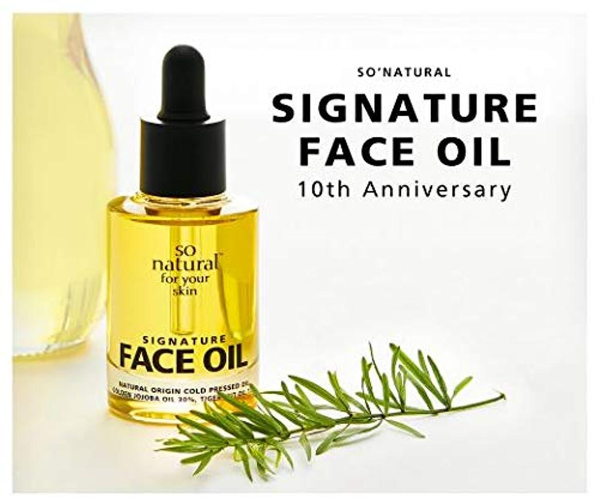 悲観的改修二度SO'NATURAL Signature Face Oil 30ml /シグネチャフェイスオイル 30ml [並行輸入品]