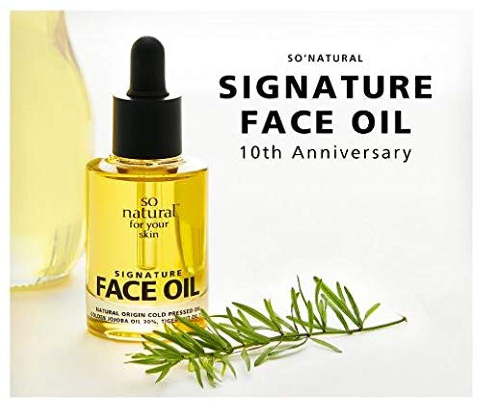 最初請求可能露骨なSO'NATURAL Signature Face Oil 30ml /シグネチャフェイスオイル 30ml [並行輸入品]