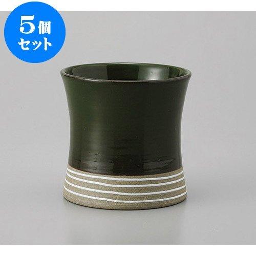 5個セット ロックカップ グリーン杵型一珍ロックグラス [8.3 x 8.2cm 240cc] 【料亭 旅館 和食器 飲食店 業務用 器 食器】