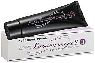 【3個セット】 光で染まる白髪染め ルミナマジック SII 75g