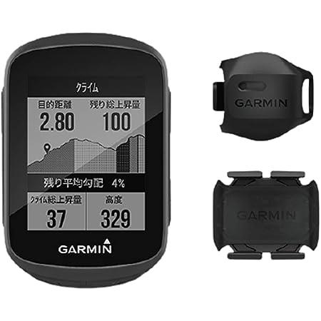 GARMIN ガーミン エッジ(Edge) 130plus スピード ケイデンスセンサーセット GPS ブルートゥース(010-02385-13)