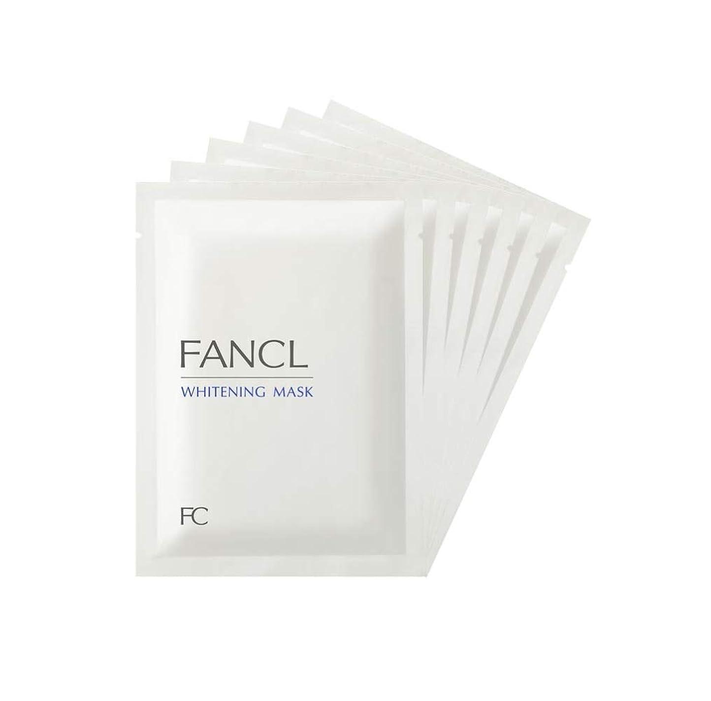 共役発掘かなりファンケル (FANCL) 新 ホワイトニング マスク 6枚セット (21mL×6) 【医薬部外品】
