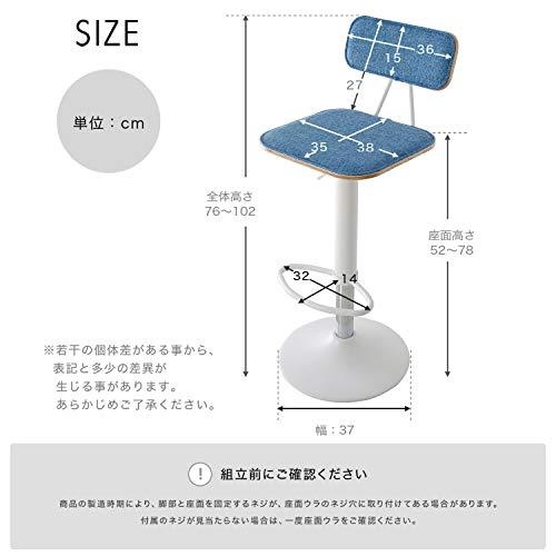 LOWYAカウンターチェアバーチェア背もたれ足置き付き360度回転高さ調節可能グレー