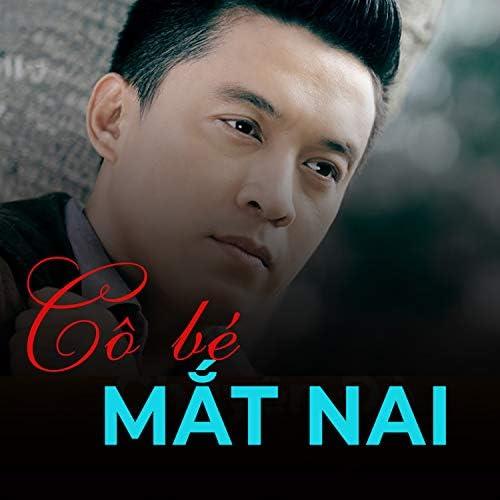 Bằng Kiều, Lam Trường & Thu Phương