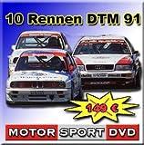 DTM Paket 1991 * alle Rennen in kompletter Länge