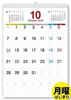 ボーナス付 2020年10月~(2021年10月付)月曜はじまり タテ長シンプル壁掛けカレンダー A3サイズ[A]