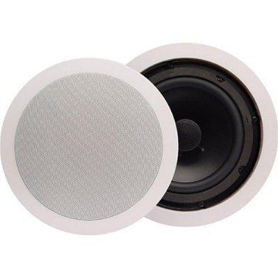 """OSD Audio 6.5"""" in-Ceiling Speaker Pair – 125W Stereo Speakers, Pivoting Tweeter, ICE610"""