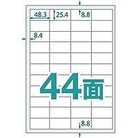 中川製作所 楽貼ラベル 44面 A4 (100枚入(4400片))