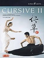 Cursive 2 [DVD]