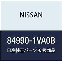 NISSAN (日産) 純正部品 プレート、キツキング テール ゲート セレナ 品番84990-1VA0B