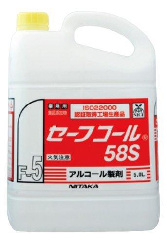 セーフコール 58S(アルコール)5L