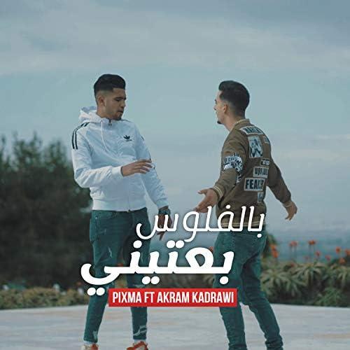 PiXma feat. Akram Kadrawi
