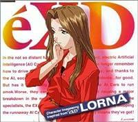 """song from""""ex-D""""LORNA as YOHKO ASADA"""
