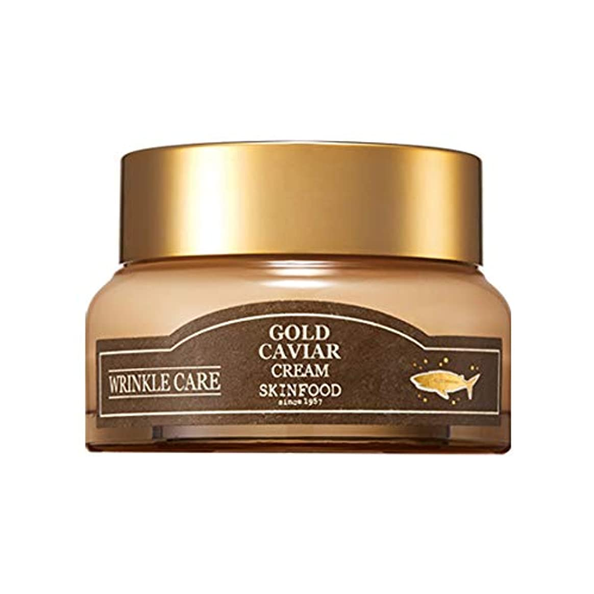 地獄高齢者家族Skinfood ゴールドキャビアクリーム[しわケア用化粧品] / Gold Caviar Cream [Cosmeceutical for wrinkle care] 54ml [並行輸入品]