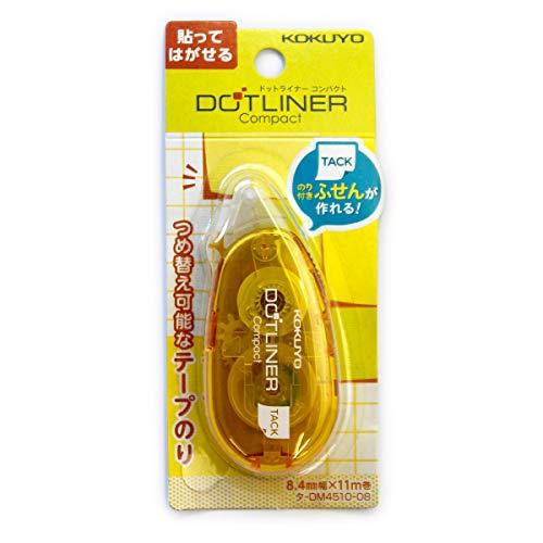 コクヨ『ドットライナー コンパクト(タ-DM4510-08)』