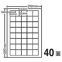 FCL-15-5 OAラベル ナナタフネスラベル (34.4×33.9mm 40面付け A4判) 5梱(カラーレーザープリンタ用フィルムタイプラベル。耐水...
