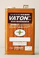 ウッドデッキ・ログハウス・遊具・建材等の塗装 自然系木部用 浸透型着色剤 VATON #509 ダークブラウン 3.7L