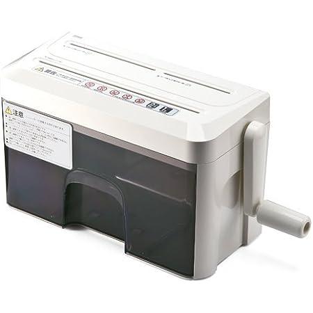 サンワダイレクト シュレッダー 家庭用 手動 マイクロクロスカット CD DVD カード 対応 ハンドシュレッダー 400-PSD010