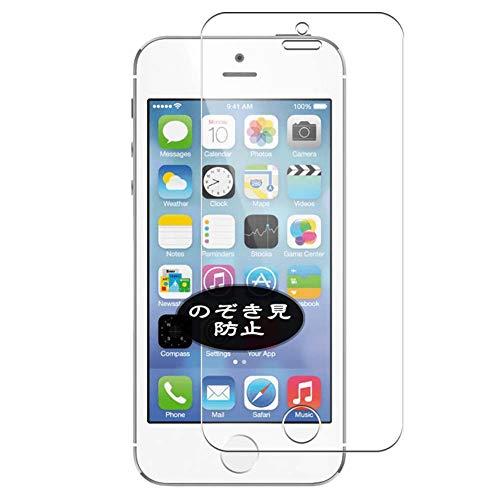 VacFun Anti Espia Protector de Pantalla, compatible con Apple iphone 5 / 5s / 5c / SE, Screen Protector Filtro de Privacidad Protectora(Not Cristal Templado) NEW Version