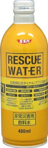 SSK RESCUE WATER 非常災害用飲料水 ケース 480X24