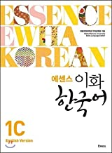 Essence English 1C (English version) (Korean Edition)