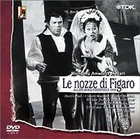 モーツァルト:フィガロの結婚 [DVD]
