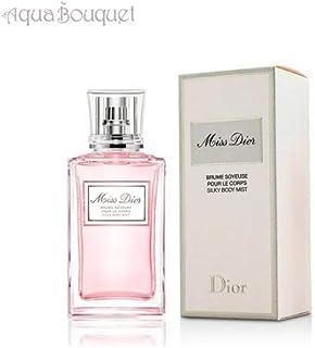 クリスチャン ディオール(Christian Dior) ミス ディオール シルキー ボディ ミスト 100ml [並行輸入品]