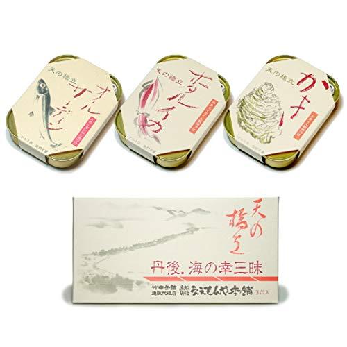 【産地直送】竹中缶詰ギフト3C 片口イワシ 御供(黄白結切り)+包装