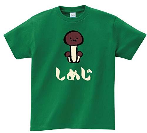 しめじ シメジ 野菜 果物 筆絵 イラスト カラー おもしろ Tシャツ 半袖 グリーン XL