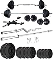 Kore PVC 20-100 Kg Home Gym Set with One 5 Ft Plain + One 3 Ft Curl and One Pair Dumbbell Rods