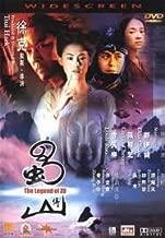 Legend of Zu