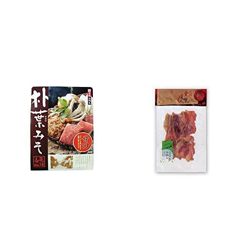 [2点セット] 飛騨山味屋 朴葉みそ(約2人前)・薫製達人 豚バラベーコン燻製(60g)[飛騨山椒付き]
