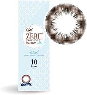 カラコン ワンデー 度あり 度なし 1箱10枚 1day ZERU.ワンデーゼルモイスチャー (ダークブラウン, ±0.00)