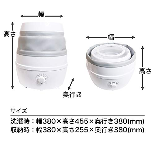 THANKO収納できる小さい洗濯機「折りたたみ洗濯機」SFPSWMLG洗濯機一人暮らし新生活小型コンパクト