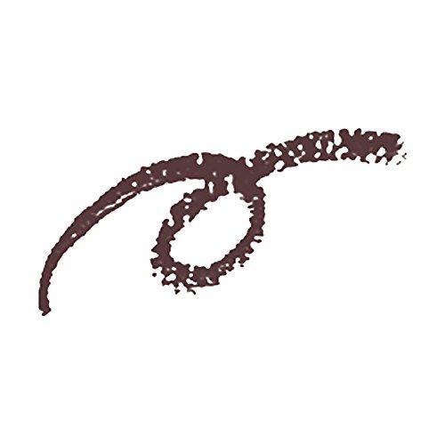 資生堂(SHISEIDO)眉墨鉛筆ブラウン35363