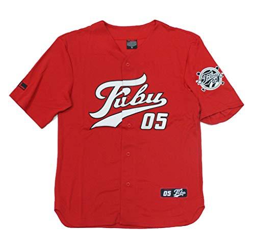 FUBU Varsity Baseball Jersey red/White/Black (M)