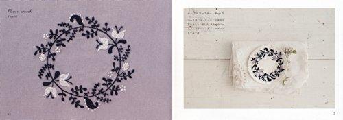 北欧風の植物や動物をモチーフにした図柄を得意とする刺繍作家の樋口由美子さん。さまざまなテーマで刺繍本を出版されている樋口さんですが、本書では2色の糸だけで作る刺繍にフォーカスしています。  たった2色しか使わないのに、図柄が際立つ素敵な配色にびっくり。自分で色の組み合わせを考えてみるのも面白いですね。
