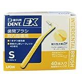 ライオン DENT . EX 歯間ブラシ 40本入 衛生的な個包装 S イエロー
